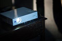 Otthoni projektor tartó